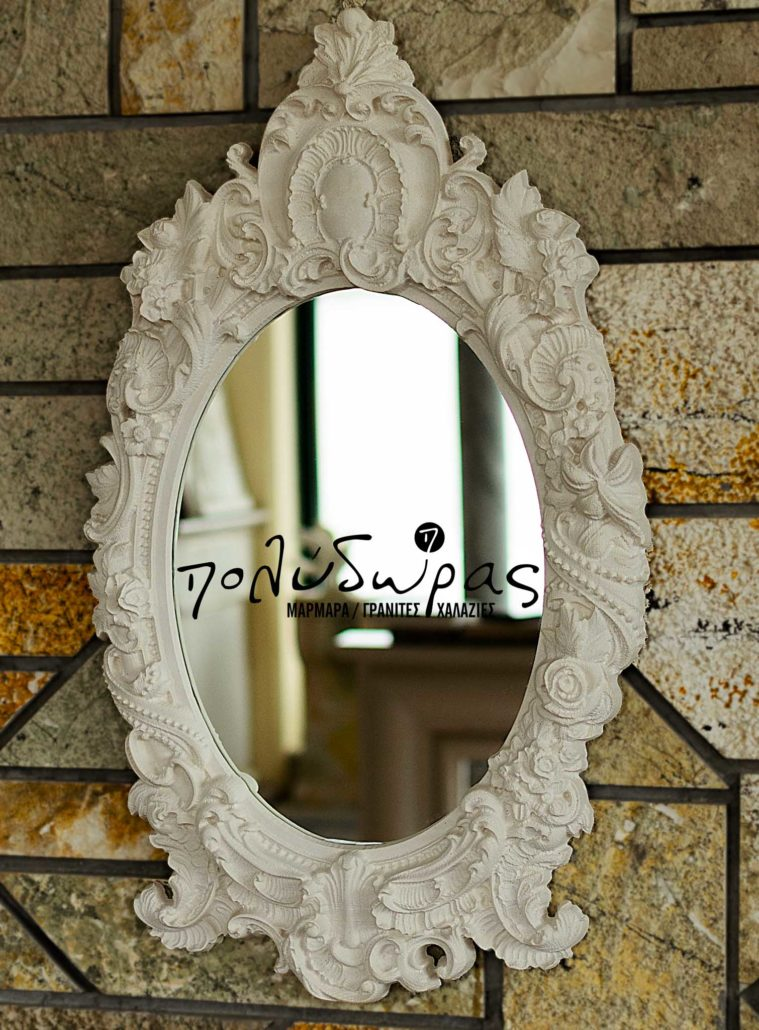 Marble Mirror Frame